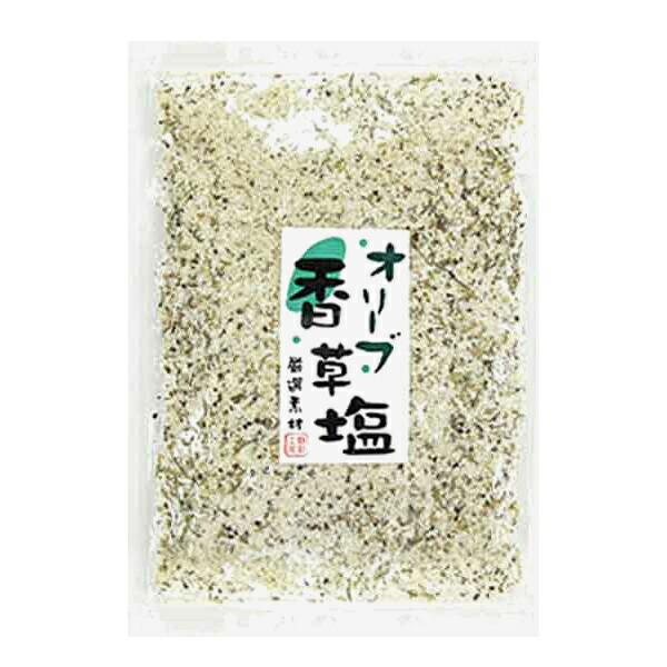オリーブ香草塩