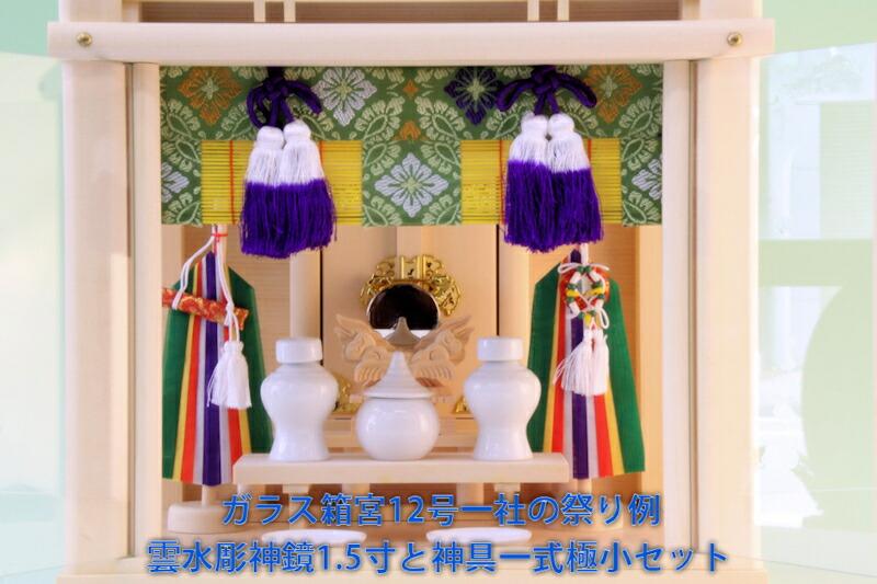 ガラス箱宮12号一社の祭り例