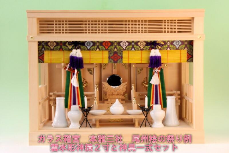 本雅三社の祭り例