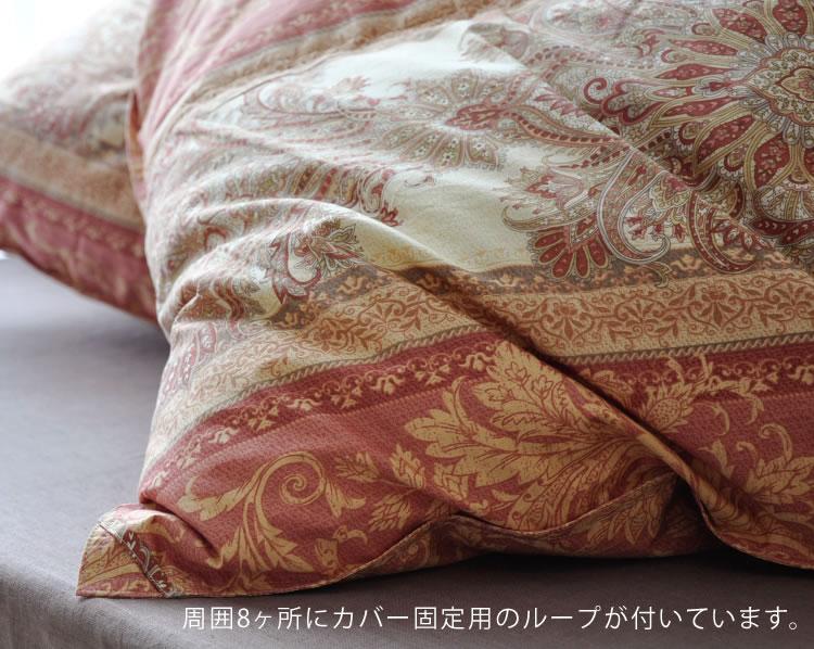 羽毛布団 プレミアム