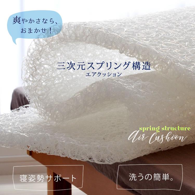 ブレスエア 敷き布団 夏 介護 寝具