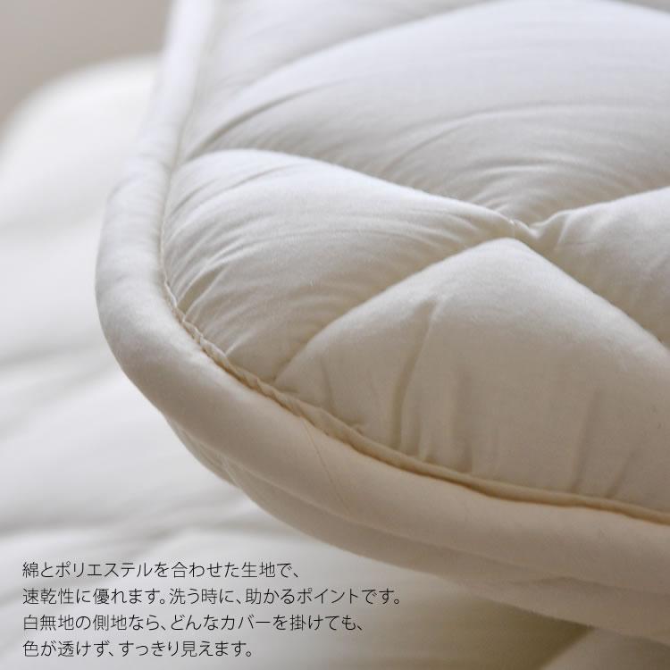 布団セット 羽毛布団 敷き布団