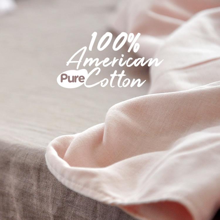 pure american cotton