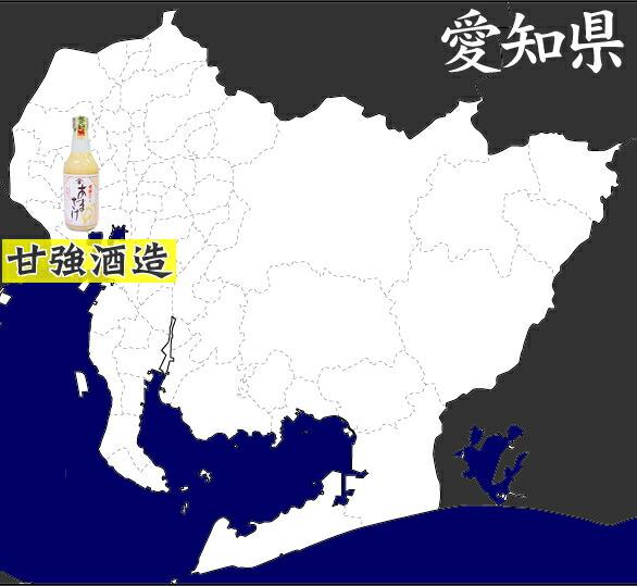 愛知県の甘酒