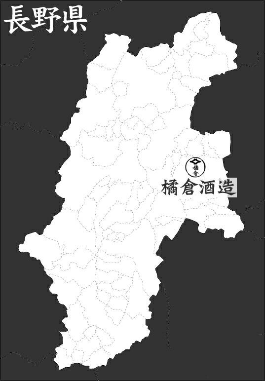 長野県の甘酒