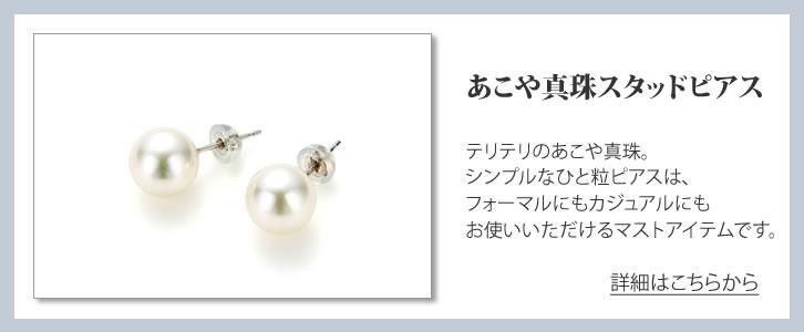 K10あこや真珠一粒ペンダント60cm