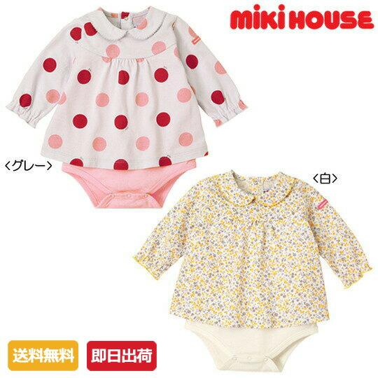 mikihouse★ミキハウス】小花&水玉柄♪長袖ボディシャツ