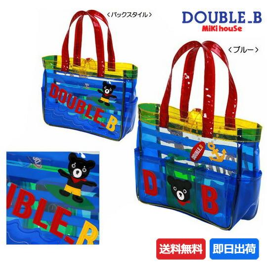 mikihouse★ミキハウス★【ダブルB】ボーダーサーフ☆ビーチバッグ(プールバッグ)