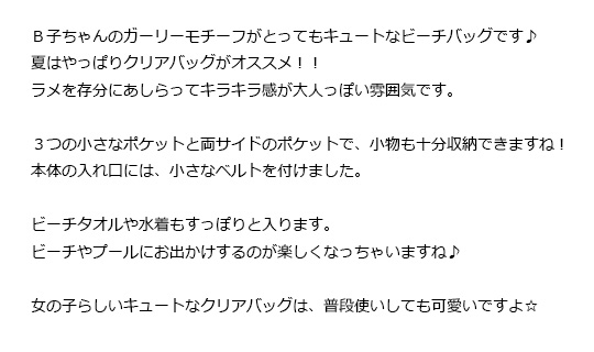 mikihouse★ミキハウス★【ダブルB】ハートモチーフ♪ピンクビーチバッグ(プールバッグ)