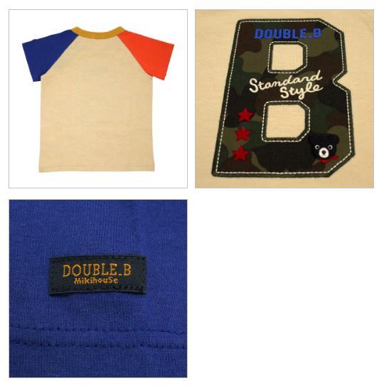 ■ 【ダブルB】カモフラワッペン付き★半袖Tシャツ