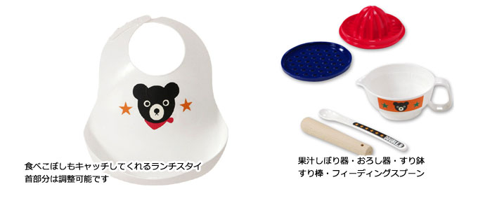 【出産祝い】mikihouse★ミキハウス【ダブルB】食洗機OK!!ベビー食器セット/プレゼント/ギフト/お食い初め/送料無料