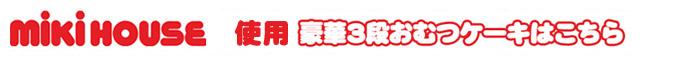 【超特急発送!】【出産祝い・内祝い・名入れ刺繍】<br>Sassy バスタオル(紫・無燃糸)