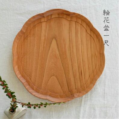 四十沢木材工芸 KITO 輪花盆(大)