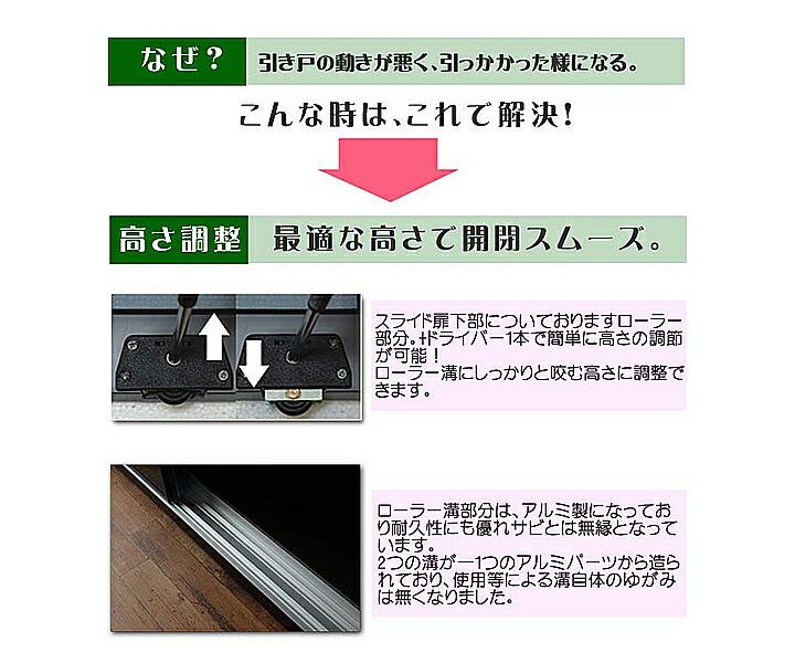 高品質 日本製 食器棚 茶色