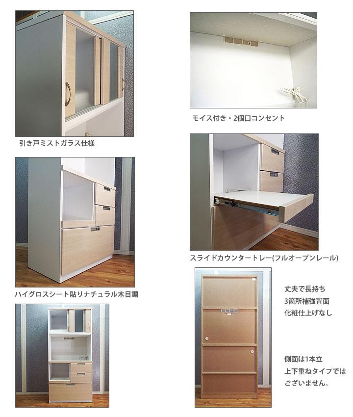 レンジ台 薄型 日本製 大川家具 完成品 送料無料