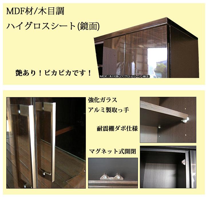 納得の大容量収納、高さ高いタイプ、上置き要らず、大型食器棚