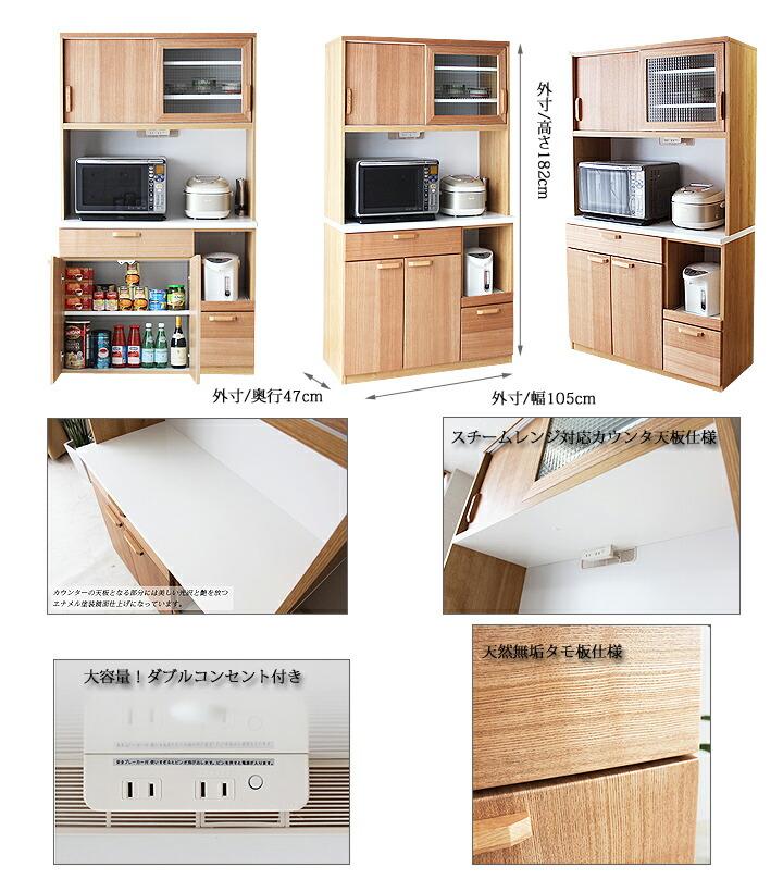 食器棚 開き戸 引き戸 90cm 120cm 薄型 スリム 大川家具 完成品 送料無料