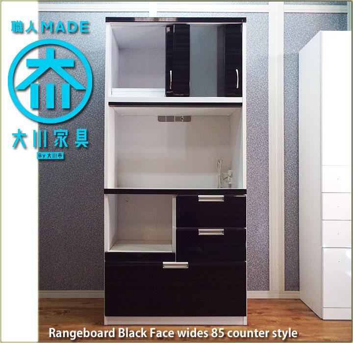 食器棚 おしゃれ ブラック ホワイト かわいい