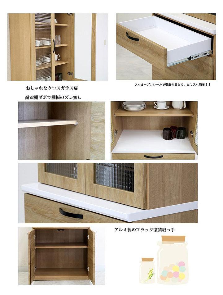 食器棚 70cm 大川家具 完成品 送料無料