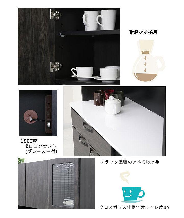食器棚 105cm 大川家具 完成品 送料無料
