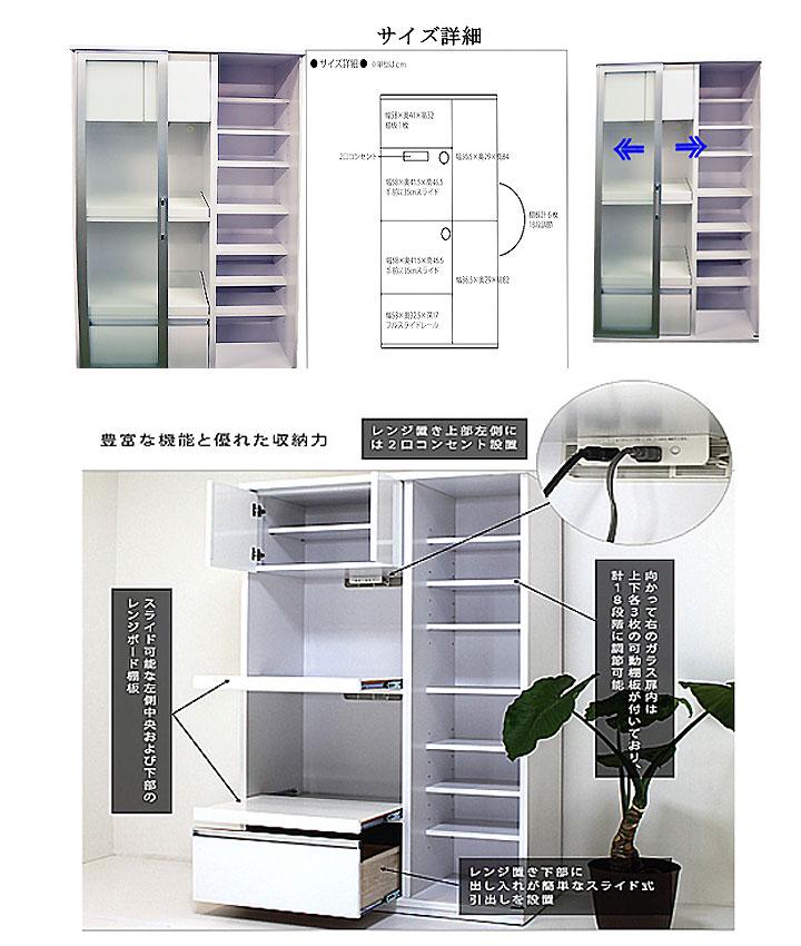 食器棚 コンパクトサイズ