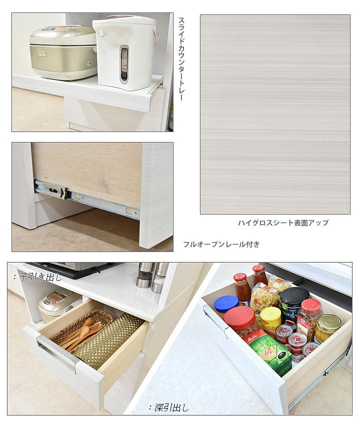 食器棚 おしゃれ ホワイト かわいい