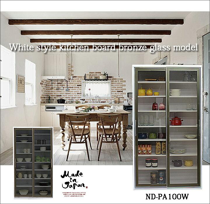 上品 高級/食器棚 フリーボード ホワイト