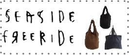 seaside freeride(シーサイドフリーライド)