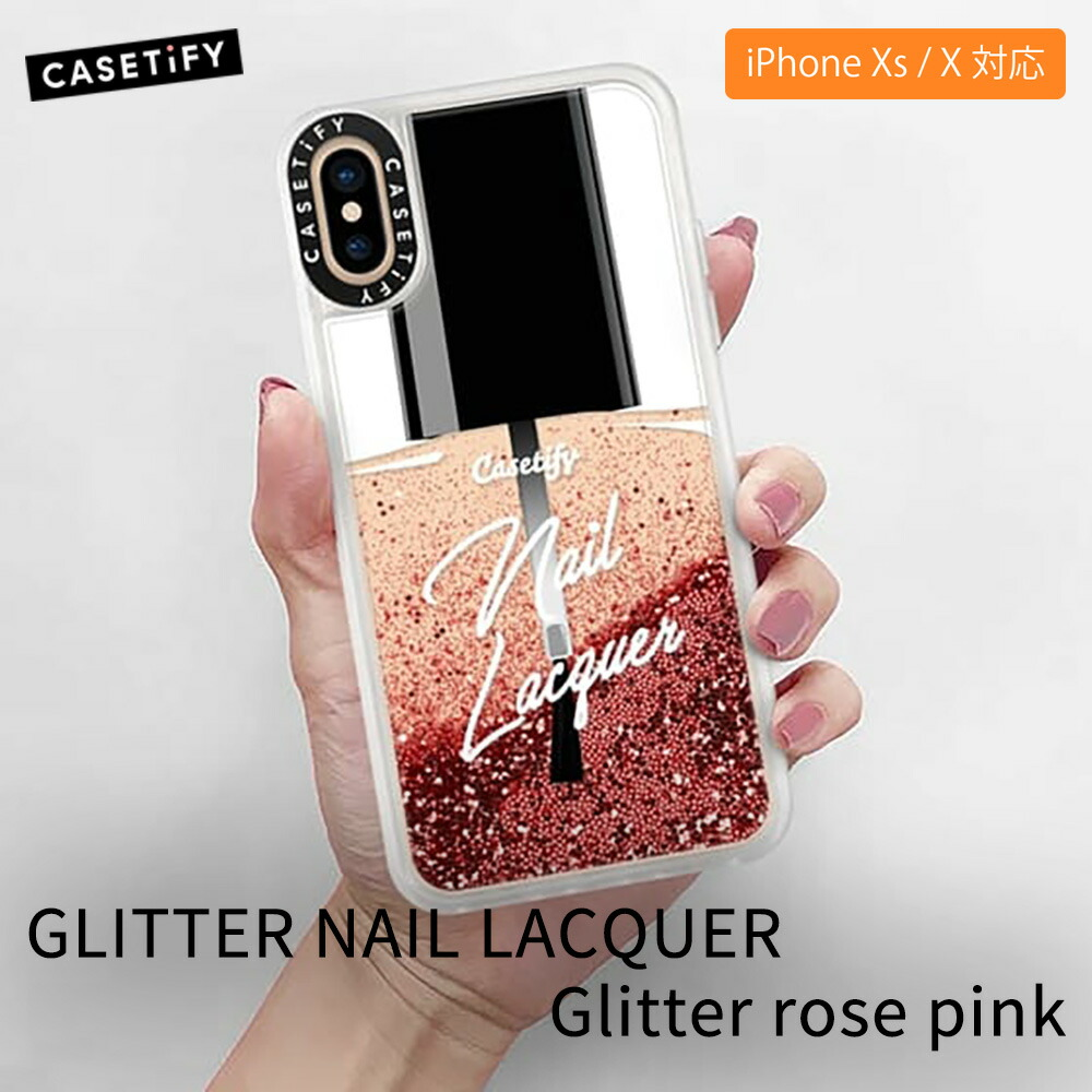 GLITTER NAIL LACQUER Glitter Rose Pink iPhone XS/X