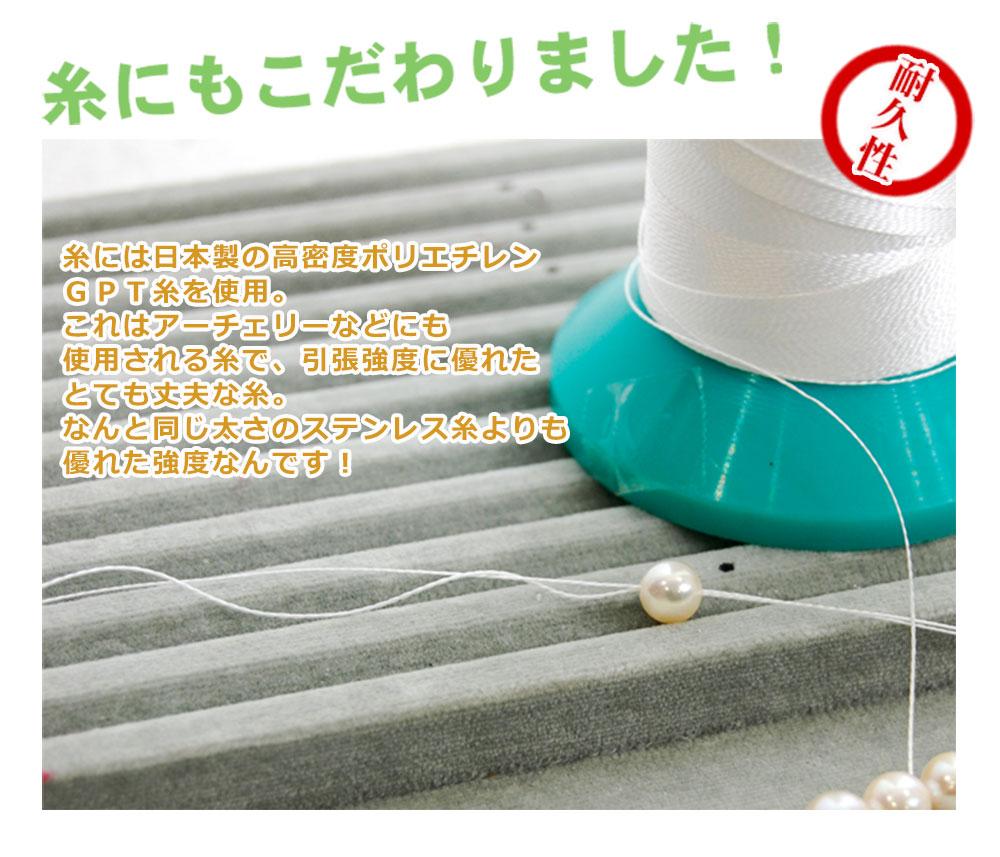 日本製の高密度ポリエチレンGPT糸を使用