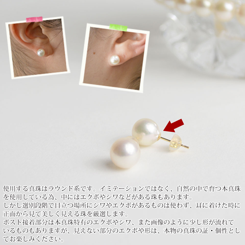 K18 あこや 真珠 ピアス 8.0-8.5mm パール ピアス 和珠 大珠 18金 8ミリ 8.5ミリ スタッドピアス 日本製