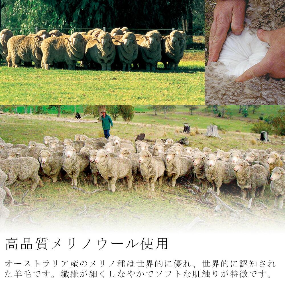 One thread 日本製 メリノウール (毛羽部) ふんわり敷きパッド 中わた入り敷き毛布