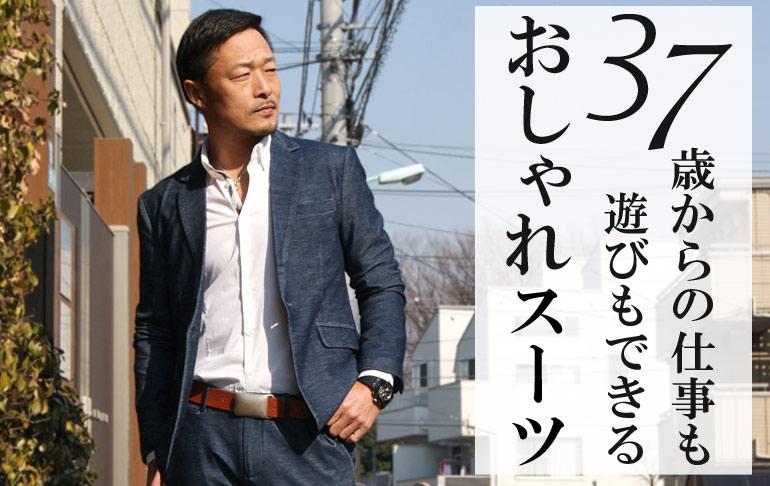 https://image.rakuten.co.jp/one/cabinet/osyaresuit_kanban.jpg