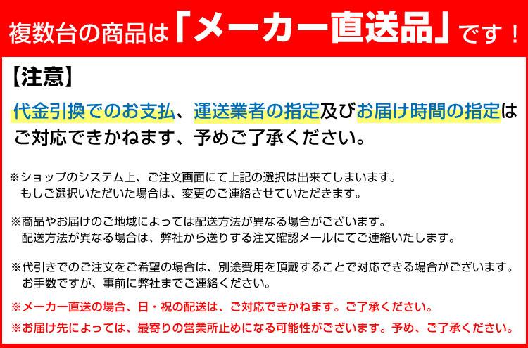 me-ka-_chui_huku.jpg