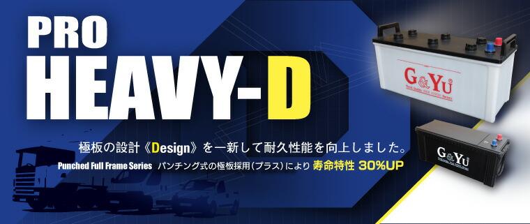 heavy-d