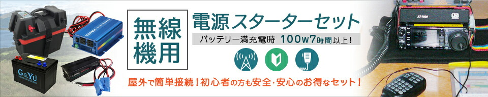 マスク1円キャンペーン