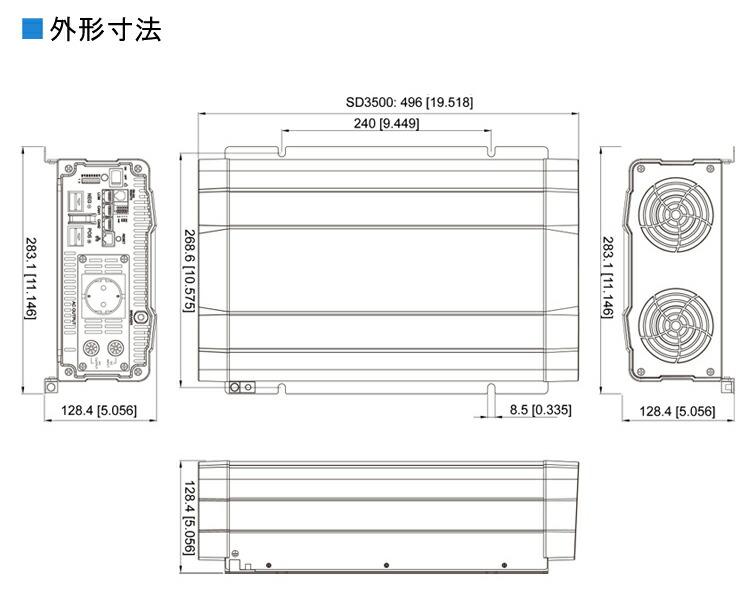コーテックSD3500インバーターの外形寸法