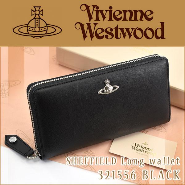a80b69fad87b Vivienne Westwood SHEFFIELD 小銭入れ付き ラウンドファスナー長財布 VV-321-556