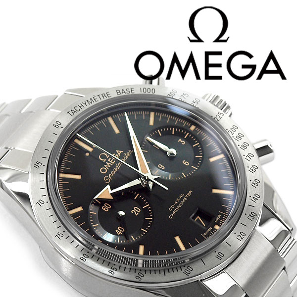 f00d45ff60d3 OMEGA SPEEDMASTER '57 OMEGA CO-AXIAL CHRONOGRAPH 41.5 MM 331-10-42-51-01-002