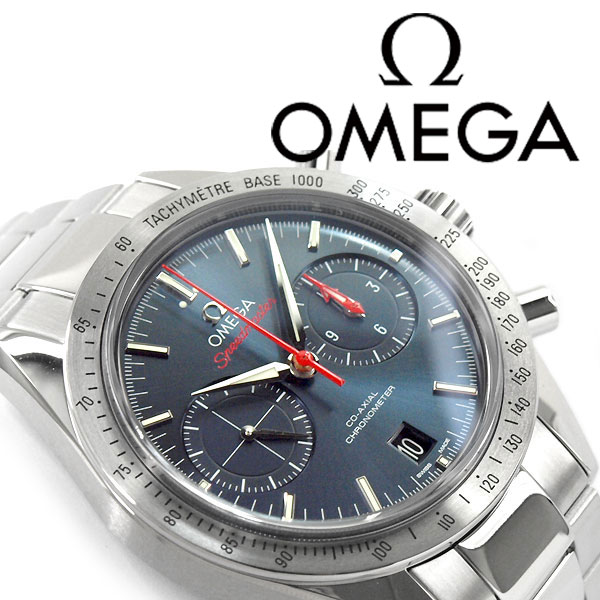 95c2958fdcdd OMEGA SPEEDMASTER '57 OMEGA CO-AXIAL CHRONOGRAPH 41.5 MM 331-10-42-51-03-001