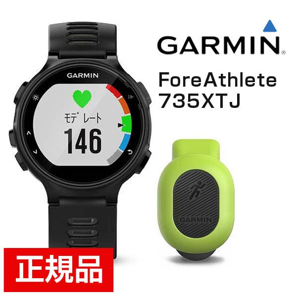 ガーミン GARMIN スマートウォッチ スポーツウォッチ ランニングウォッチ 登山 フィットネス アウトドア サイクリング ウェアラブル 腕時計