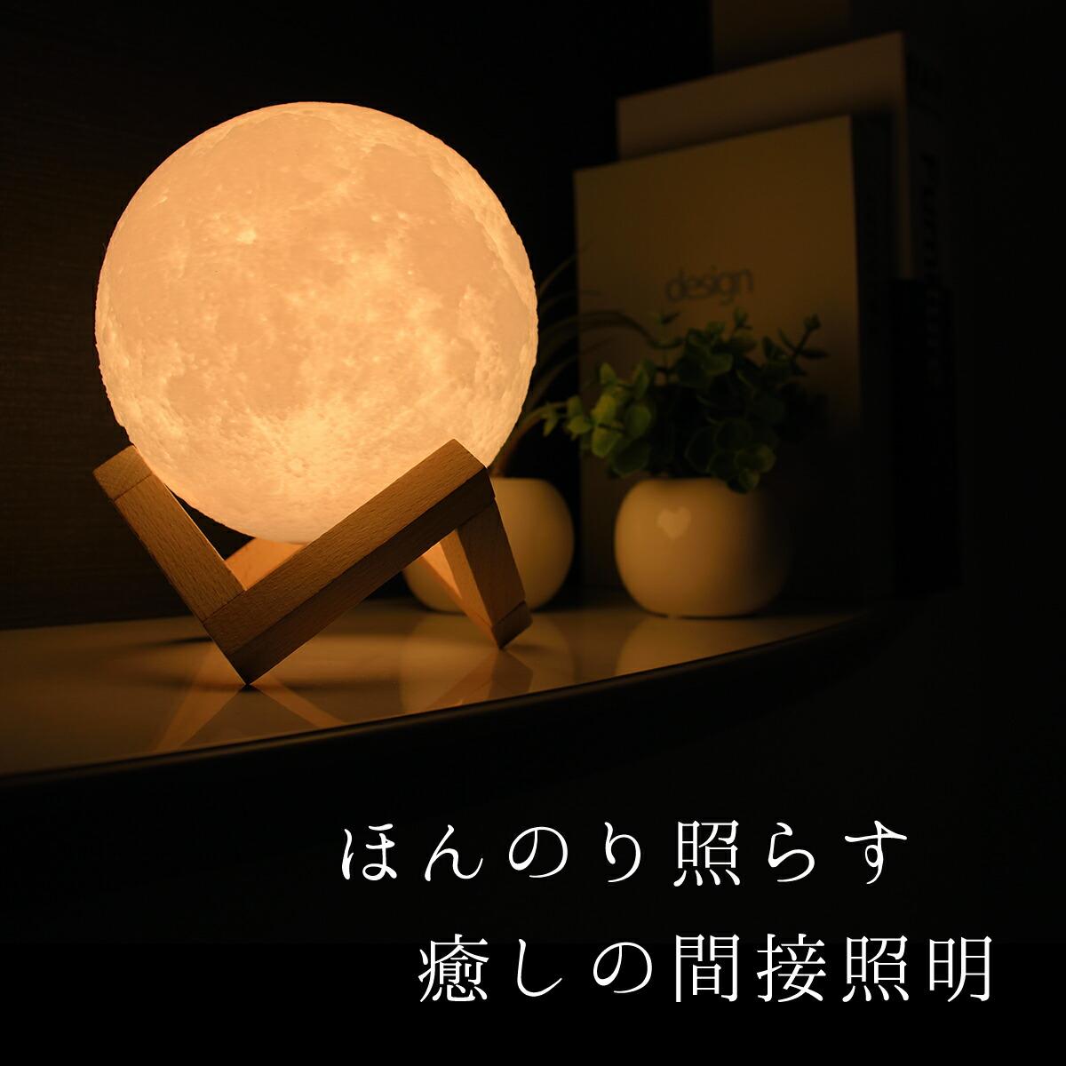 ほんのり照らす癒しの間接照明
