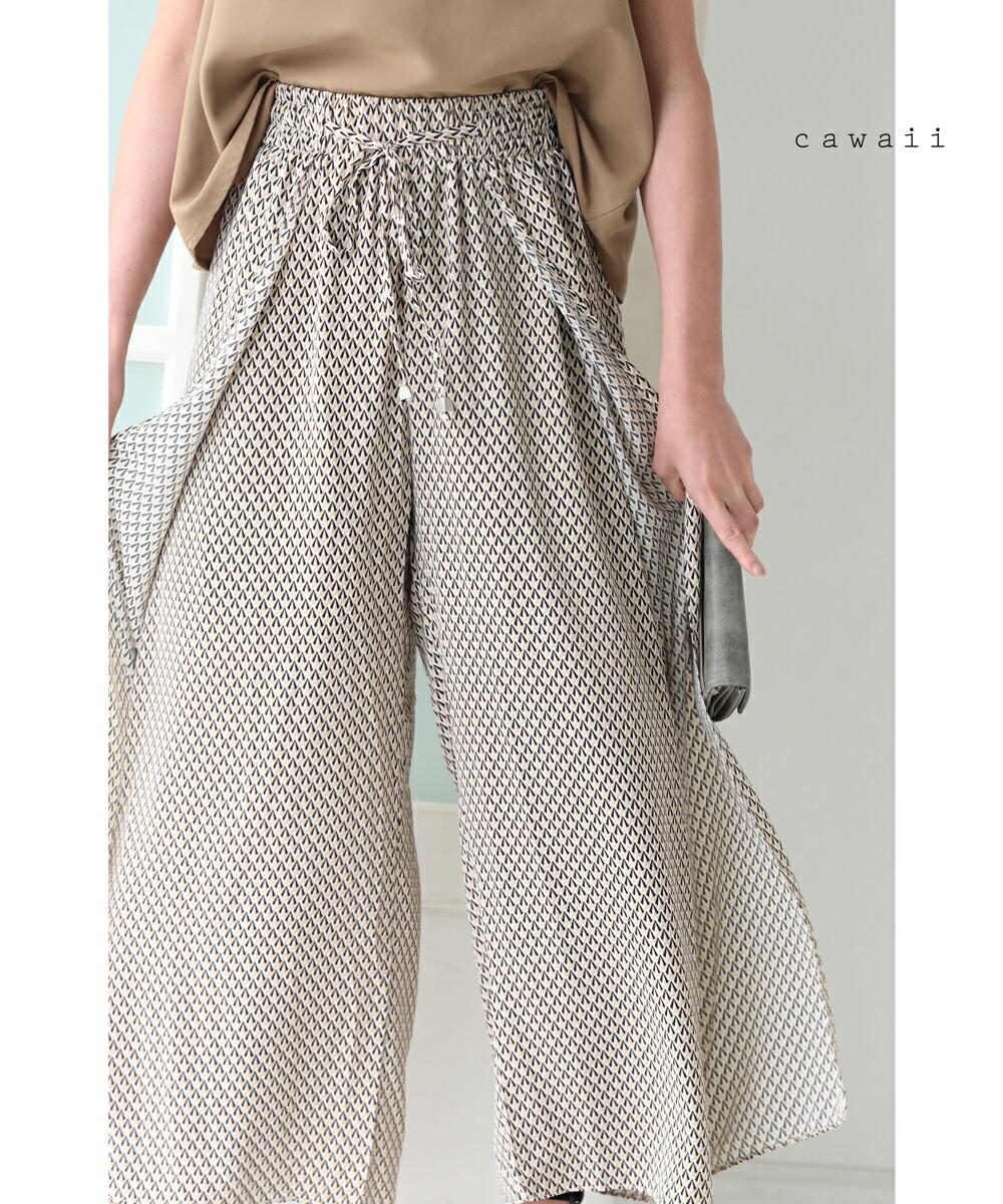 (ベージュ)「cawaii」靡く巻きスカート付シルエットパンツ