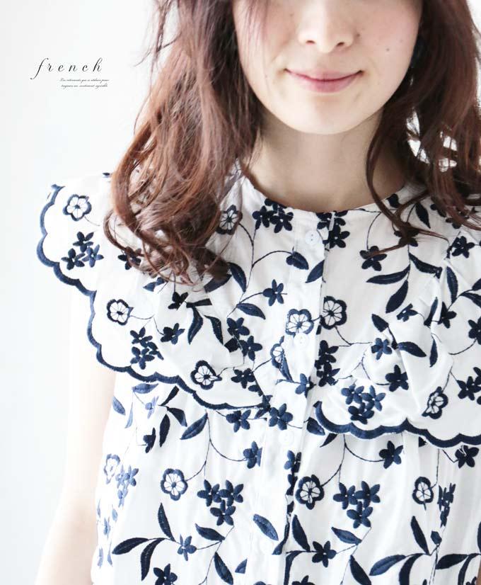 「french」可憐な花刺繍のトップス