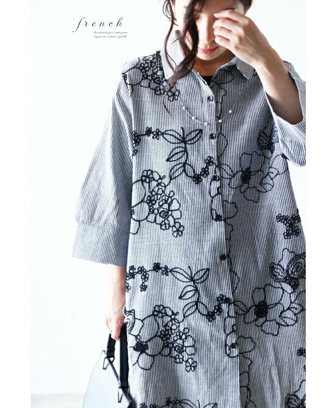 「french」アートな花刺繍のストライプシャツ