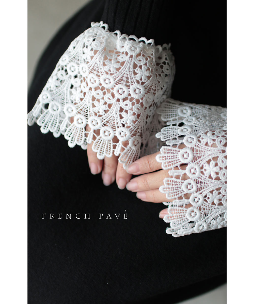 手元をエレガントに魅せる白花レースの付け袖