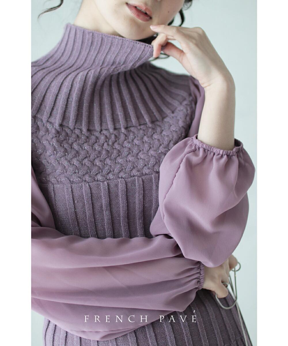 ふんわりシアー袖。浮き彫りレリーフラインのニットトップス