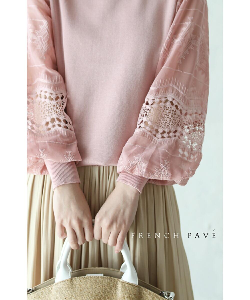 (ピンク)「frenchpave」トライバル刺繍とレースのシアーポワン袖トップス