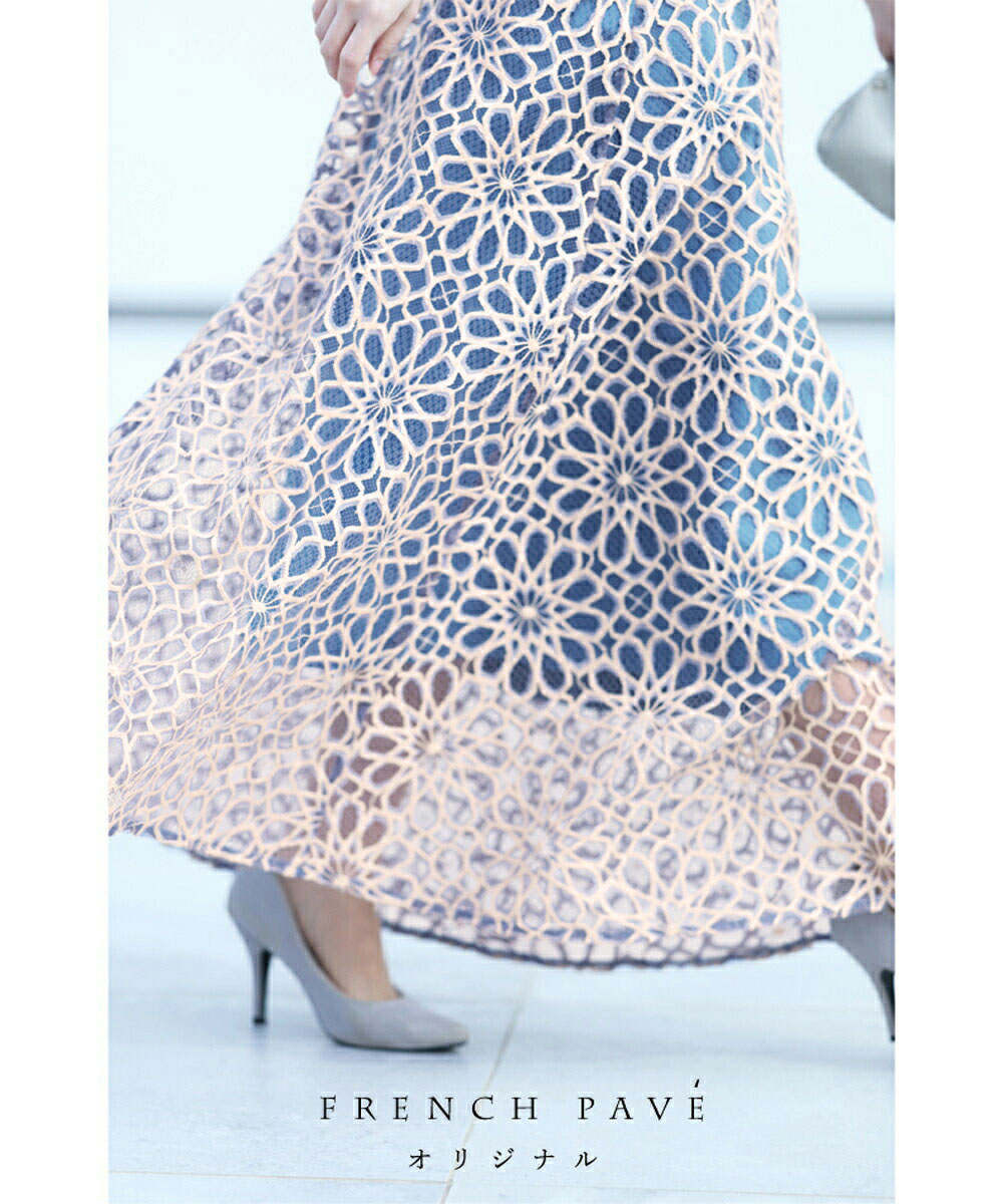 RENCHPAVE オリジナル 一目惚れカッティング花レースの爽やかスカート