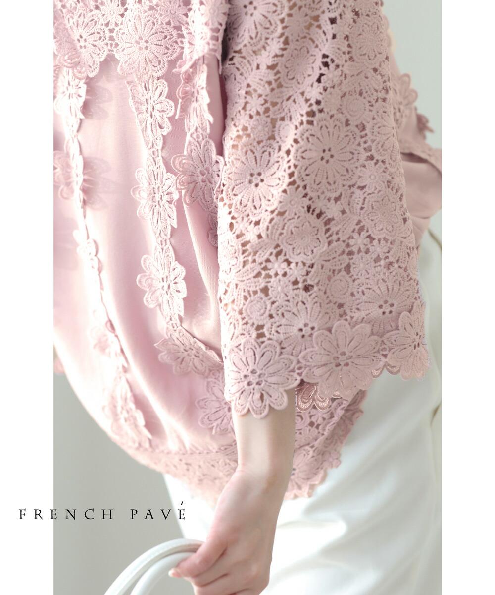 美しい花レースの華やぎブラウス(メール便不可) ピンク S-L